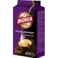 Кофе молотый Жокей Традиционный натуральный жареный 250г